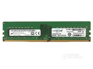 英睿达8GB DDR4 2400(CT8G4DFD824A)