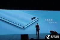 华为nova 2s(4GB RAM/全网通)发布会回顾6