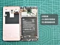 小米红米5(2GB RAM/全网通)专业拆机3