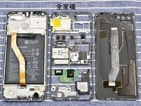 华为nova 2s(4GB RAM/全网通)专业拆机4