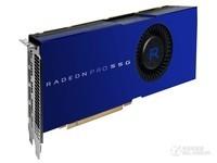 AMD Radeon PRO SSG四川69649元