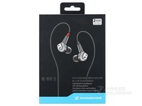 森海塞尔IE80S 入耳式旗舰HiFi耳机热卖