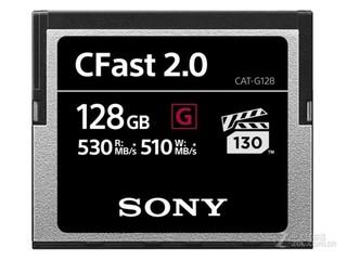 索尼G系列CFast 2.0卡(128GB)