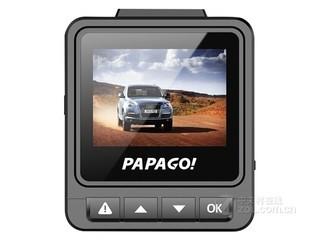 PaPaGO N291