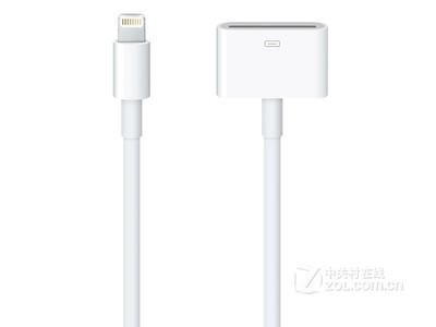 苹果 Lightning至30 针转换器 (0.2 米)询价微信18611594400