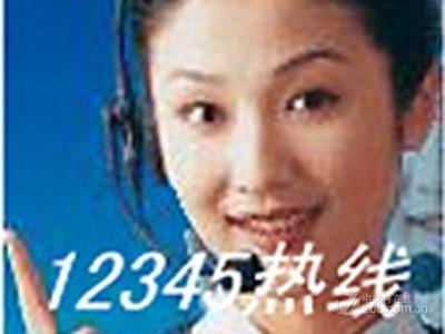 润普  RP-CTI12345*热线系统