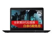 ThinkPad E480(20KNA00QCD)
