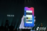 vivo X21屏幕指纹版(全网通)发布会回顾3