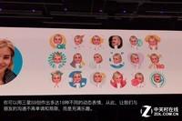 三星GALAXY S9(全网通)发布会回顾0