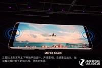 三星GALAXY S9(全网通)发布会回顾4