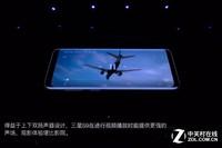 三星GALAXY S9+(全网通)发布会回顾6