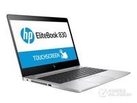 惠普(hp)ELITEBOOK 830 G5笔电(13.3英寸商务 八代处理器) 天猫7999元