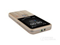 飞利浦E183A手机京东618大促238元(炫丽红 双卡双待)