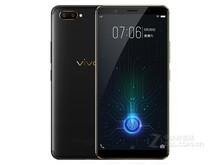 vivo X20Plus屏幕指纹版(全网通)现货热卖3300元