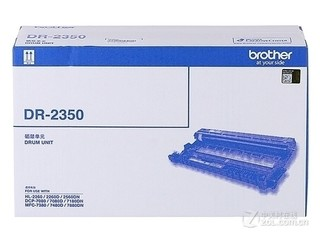 兄弟DR-2350