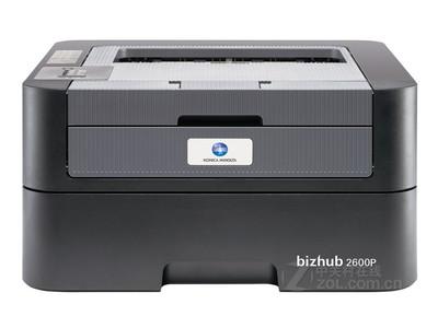 打印机维修_低成本柯尼卡美能达2600P广东1260元