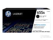 HP 655A(CF450A)