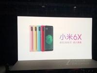 小米6X(4GB RAM/全网通)发布会回顾3