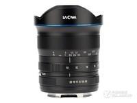 老蛙10-18mm f/4.5-5.6FE Zoom售4999元