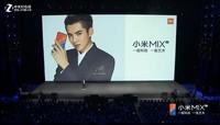 小米MIX 2s(6GB RAM/全网通)发布会回顾2