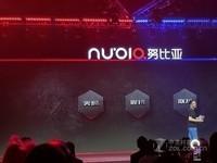努比亚红魔电竞游戏手机(8GB RAM/全网通)发布会回顾2