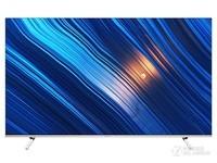 创维55E5液晶电视(55英寸 4K HDR) 京东2799元