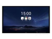 北京同城可试用 MAXHUB SC86MB智能会议平板