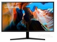 三星显示器U32J590UQC 31.5英寸4K高分辨率LED背光液晶电脑显示屏