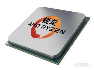 AMD Ryzen 3 2200GE