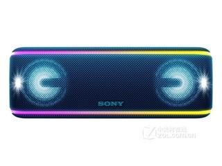 索尼SRS-XB41