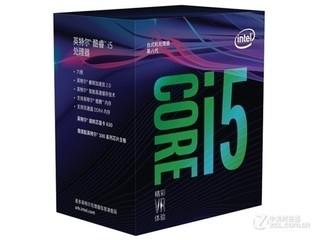 Intel 酷睿i5 8400T