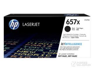 HP 657X(CF470X)