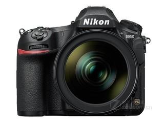 尼康D850套机(28-300mm f/3.5-5.6G ED VR)