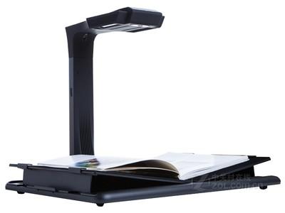 成者(CZUR)M3000 Plus古籍物证档案专业扫描仪