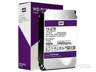 西部数据 紫盘10TB/5400转/256MB(WD100EJRX)