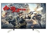 索尼KD-55X7500F智能电视江苏4099元