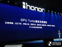 荣耀Play(6GB RAM/全网通)发布会回顾1