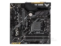 华硕TUF B450M-PLUS GAMING云南616元