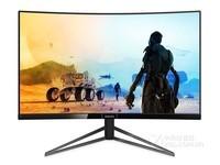 飞利浦31.5英寸144HZ曲面广色域显示器328M6QJEB游戏液晶高清曲屏