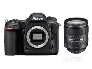 尼康D500套机(24-120mm)