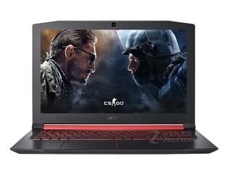 Acer AN515-52-53RU