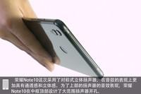 荣耀Note10(6GB RAM/全网通)专业拆机5