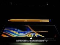 三星GALAXY Note 9(6GB RAM/全网通)发布会回顾6