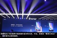 荣耀Note10(6GB RAM/全网通)发布会回顾3