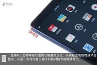 锤子科技坚果Pro 2S(6GB RAM/全网通)专业拆机5