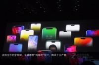魅族16th Plus(6GB RAM/全网通)发布会回顾7