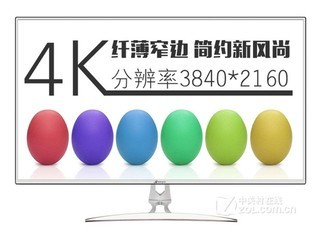 翔野XT3200