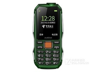 neken EN3C(电信3G)