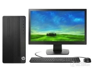 惠普288 Pro G3 MT(i3 7100/4GB/128GB+1TB/DVDRW/19.5LCD)