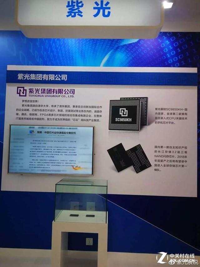 紫光表示在DRAM设计方面已达到世界主流水平